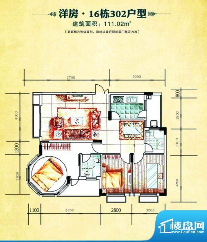 京都世纪城16栋302户面积:111.02m平米