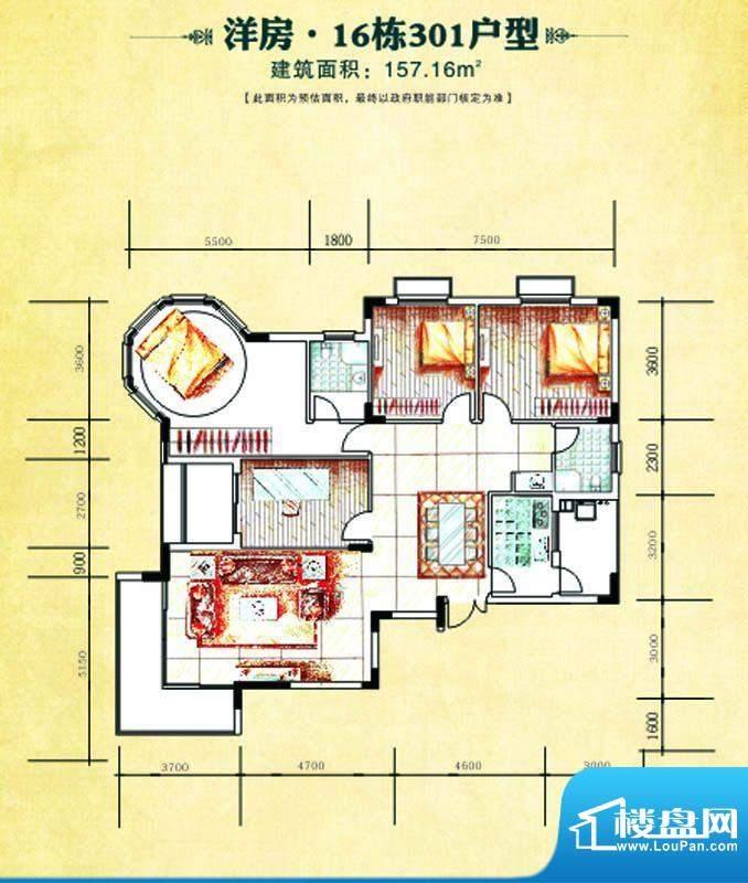 京都世纪城16栋301户面积:157.16m平米