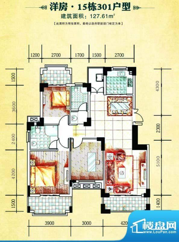 京都世纪城15栋301户面积:127.61m平米