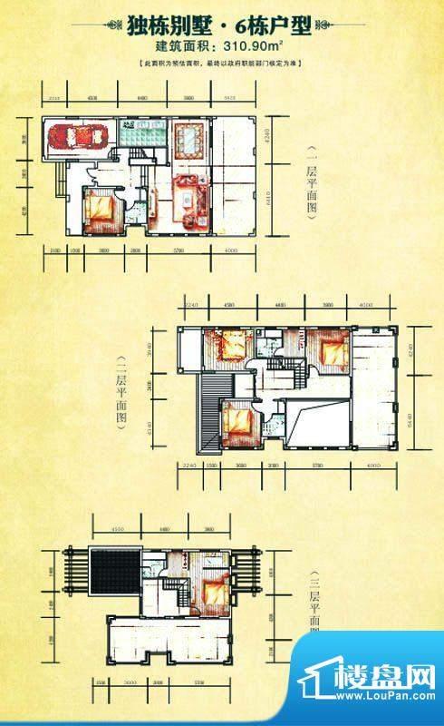 京都世纪城独栋别墅面积:310.90m平米
