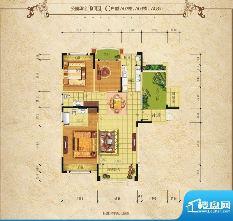 邦盛凤凰城C户型 3室面积:141.59m平米