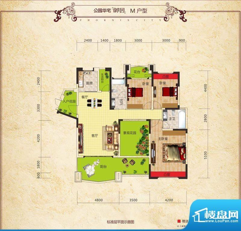 邦盛凤凰城M户型 3室面积:153.39m平米