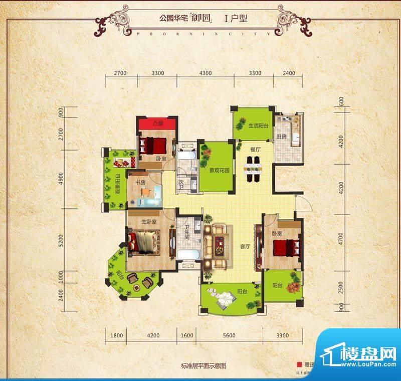 邦盛凤凰城I户型 3室面积:216.61m平米