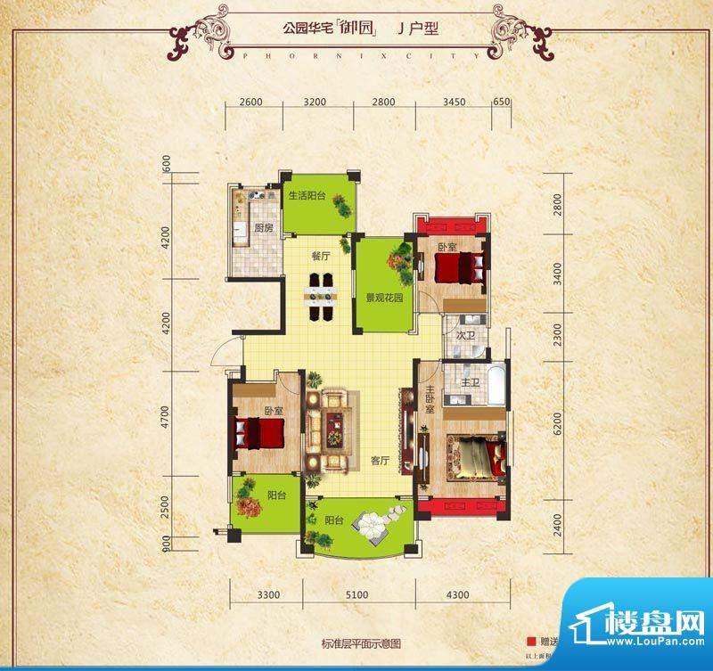 邦盛凤凰城J户型 3室面积:181.23m平米