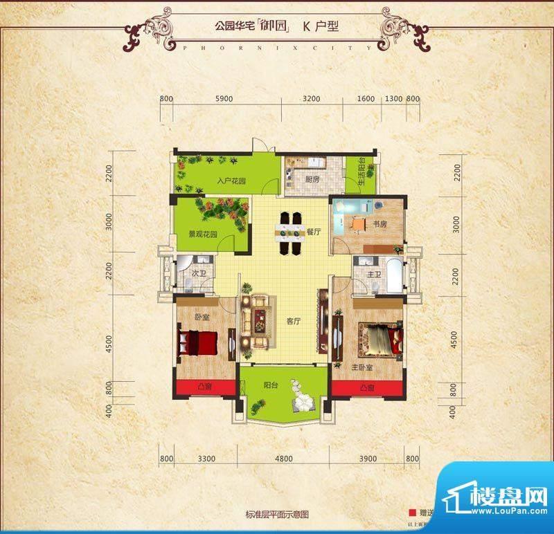 邦盛凤凰城K户型 3室面积:157.44m平米