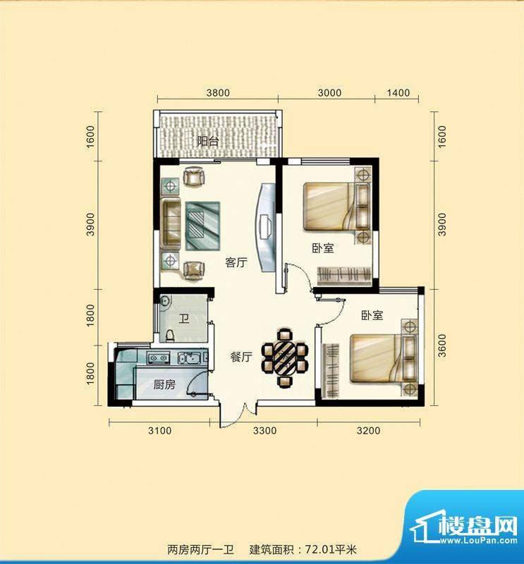 紫东公馆户型图14 2面积:72.01m平米