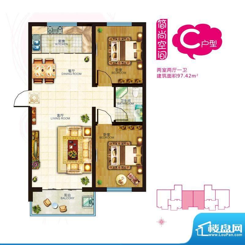 何东比邻居户型图3号楼简尚空间面积:97.42平米
