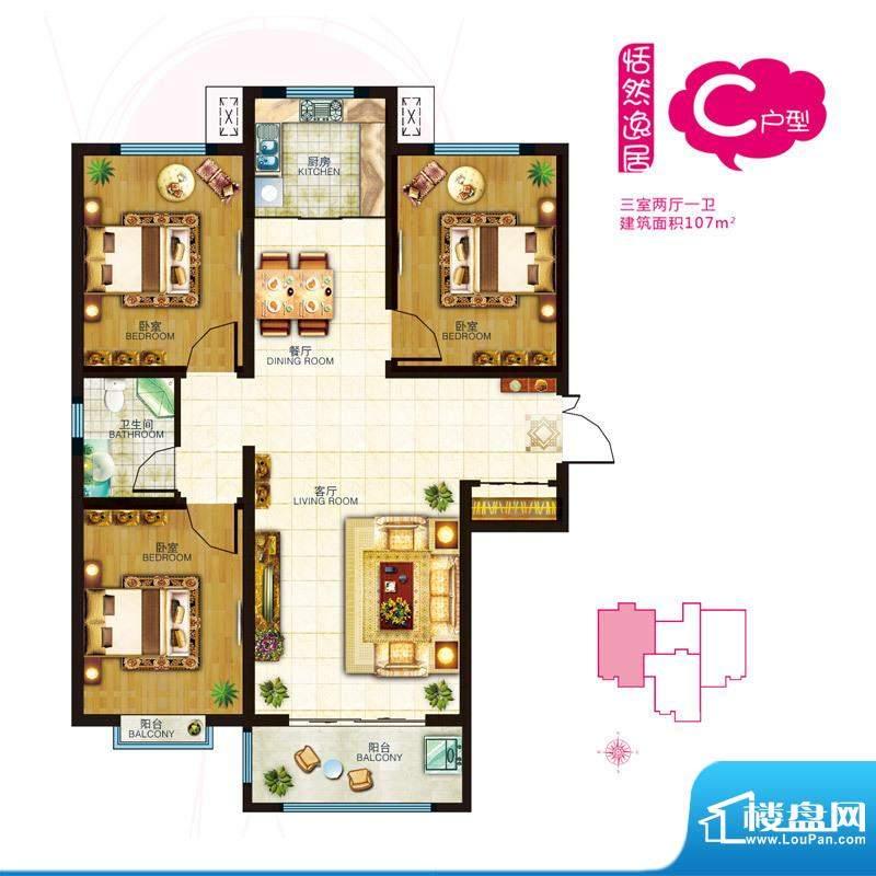 何东比邻居户型图5号楼恬然宜居面积:107.00平米