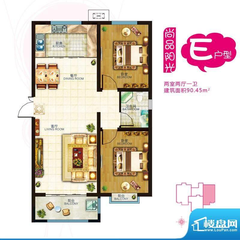 何东比邻居户型图5号楼尚品阳光面积:90.45平米