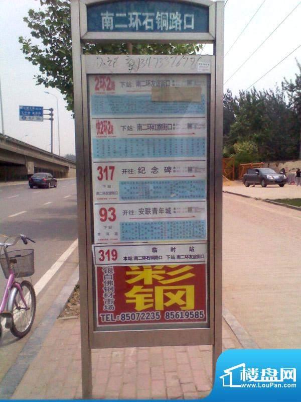 七金苑交通图公交站牌
