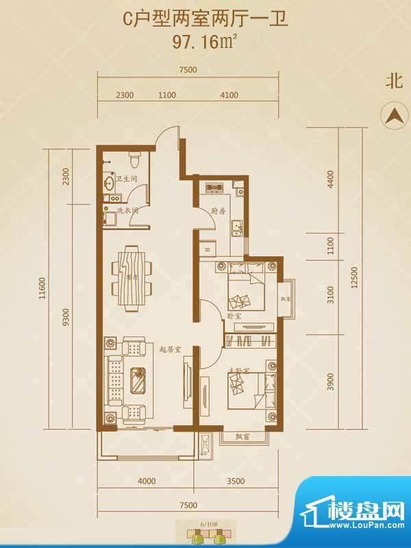 星湖国际花园户型图C户型1 2室面积:97.16平米