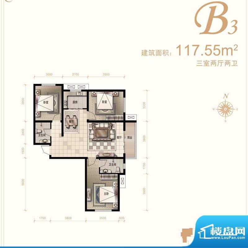 汇君城户型图B3户型 3室2厅2卫面积:117.55平米