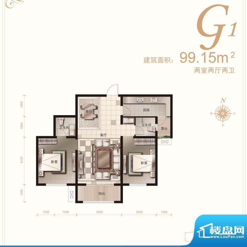 汇君城户型图G1户型 2室2厅2卫面积:99.15平米