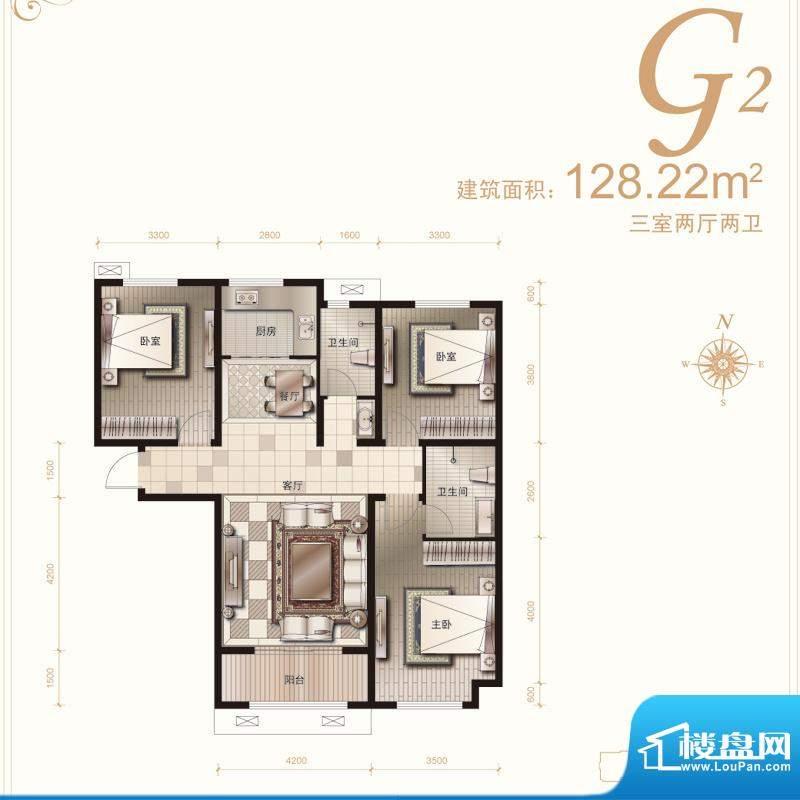 汇君城户型图G2户型 3室2厅2卫面积:128.22平米
