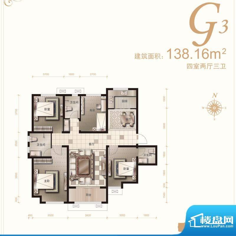 汇君城户型图G3户型 4室2厅3卫面积:138.16平米