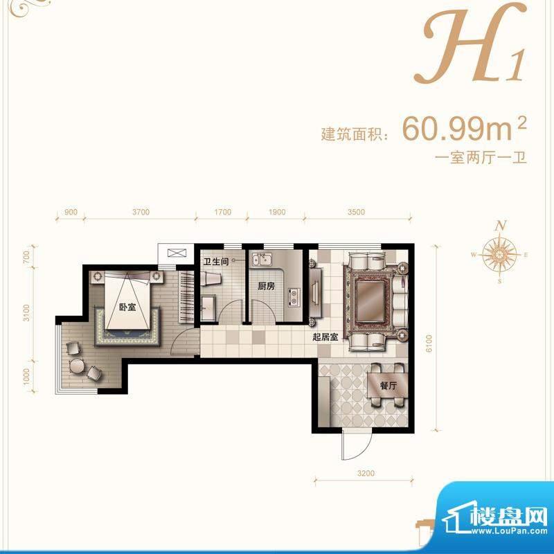 汇君城户型图H1户型 1室2厅1卫面积:60.99平米