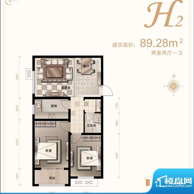 汇君城户型图H2户型 2室2厅1卫面积:89.88平米