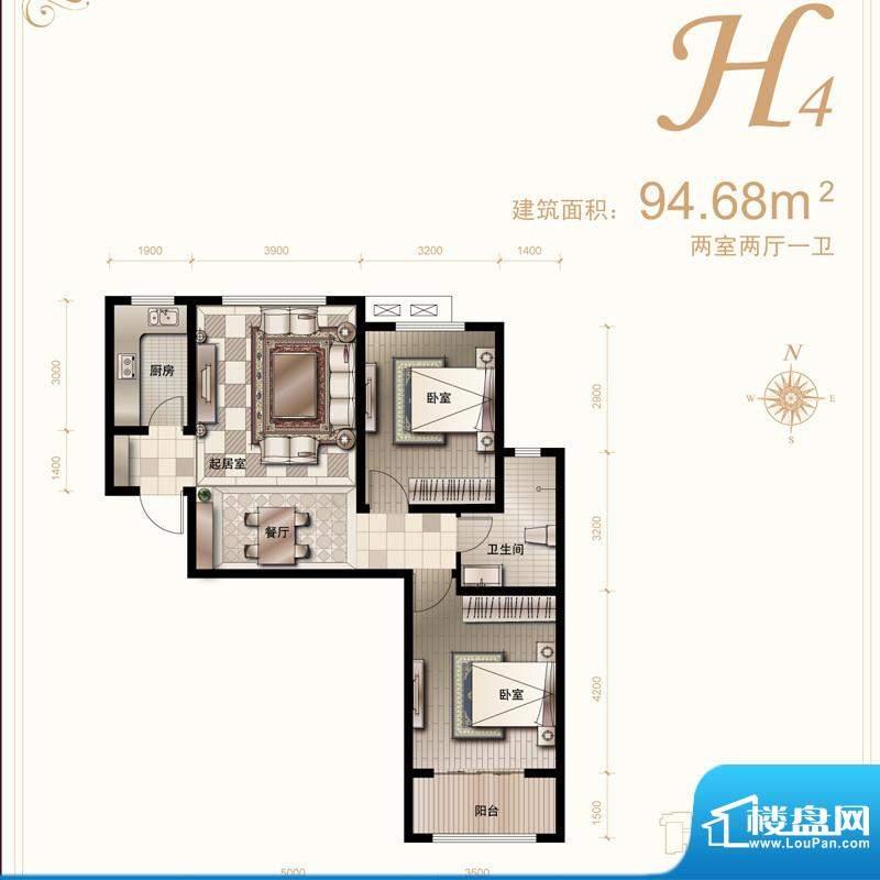 汇君城户型图H4户型 2室2厅1卫面积:94.68平米