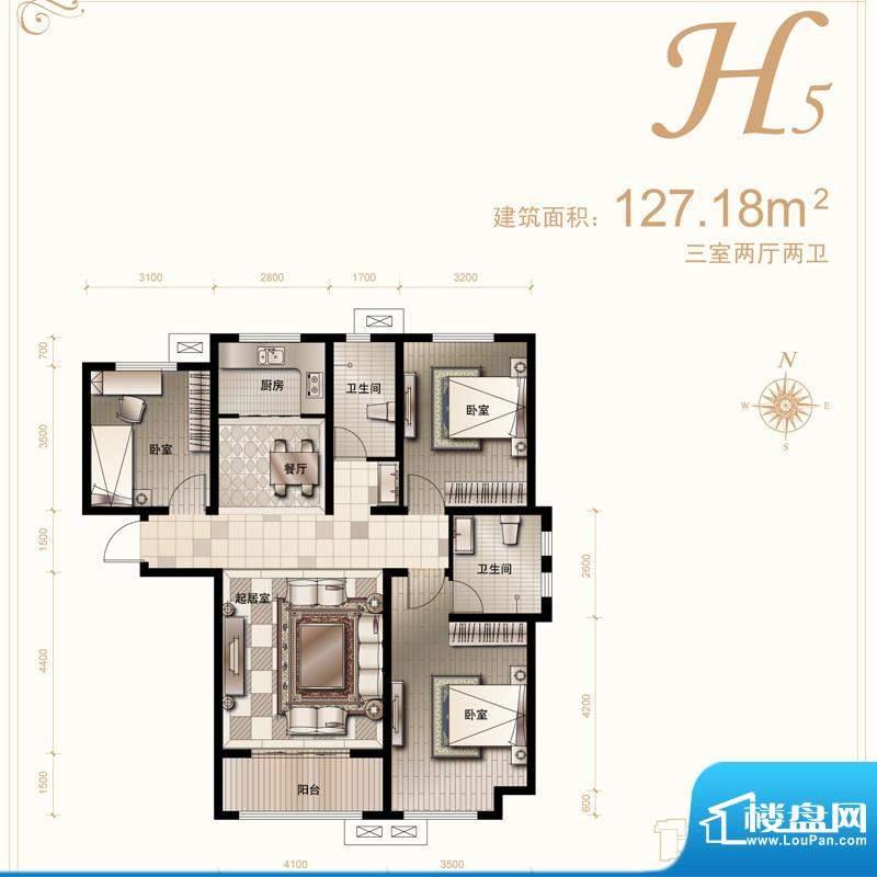 汇君城户型图H5户型 3室2厅2卫面积:127.18平米