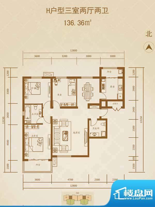 星湖国际花园户型图H户型1 3室面积:136.36平米