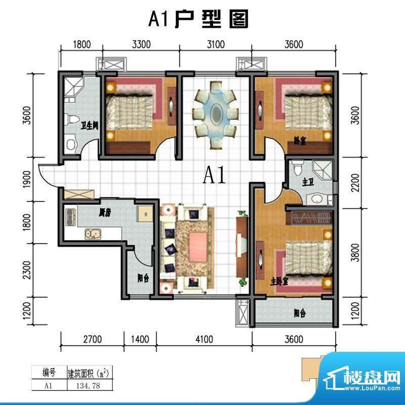 星湖国际花园户型图A1户型3室面积:134.78平米