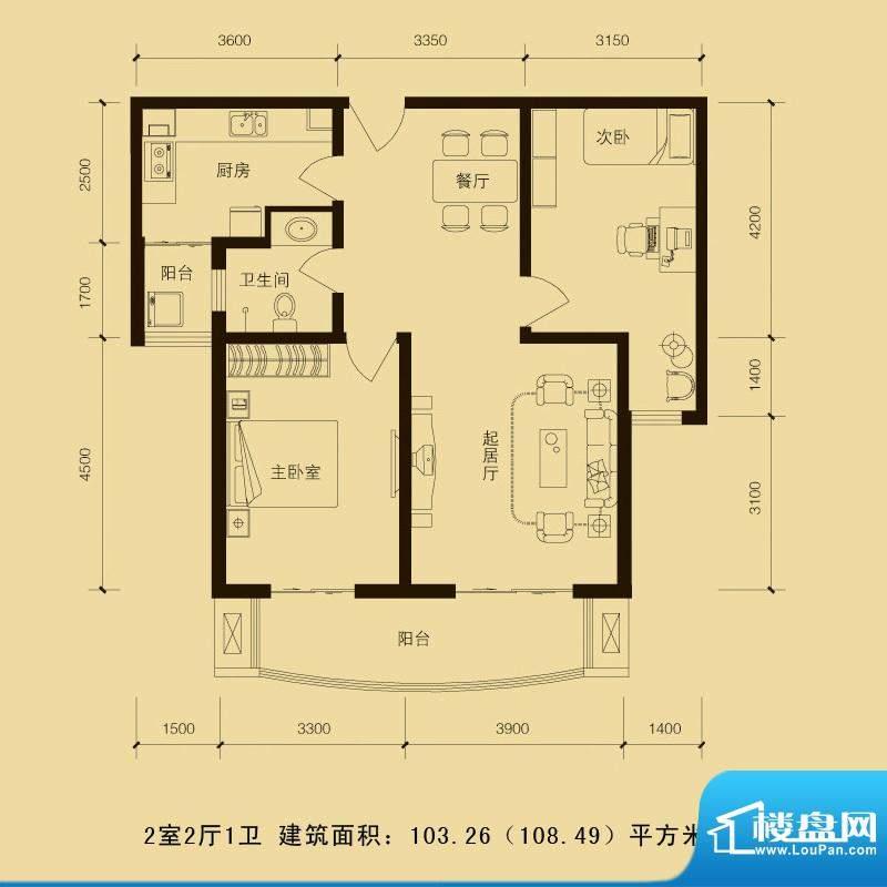 华林国际户型图2室2厅1卫103.2面积:103.26平米