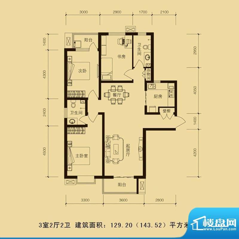华林国际户型图3室2厅1卫129.2面积:129.20平米