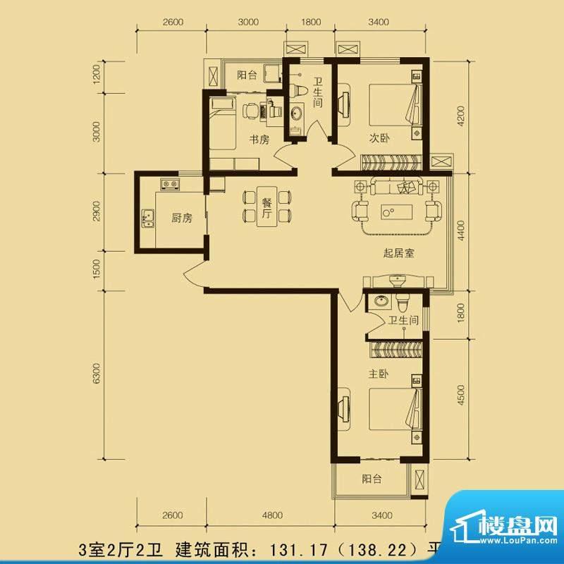 华林国际户型图3室2厅2卫131.1面积:131.17平米