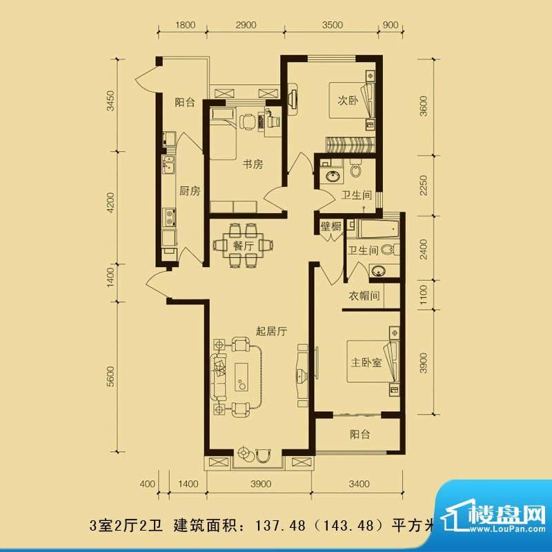 华林国际户型图3室2厅2卫137.4面积:137.48平米
