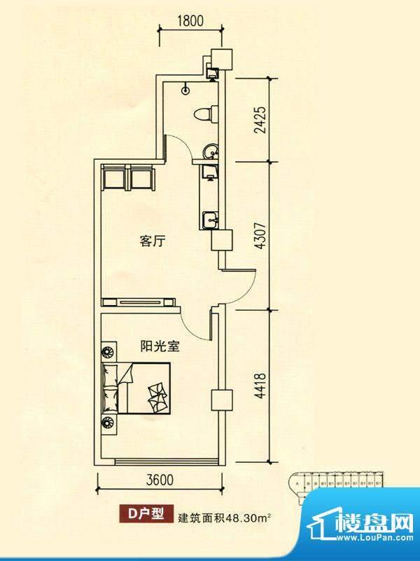 华银国际户型图D户型 1室1厅1卫面积:48.30平米