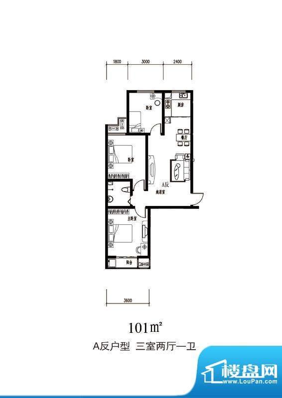 翰林观天下户型图A反户型(三期面积:101.00平米