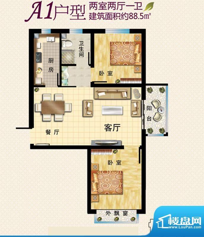 阳光里户型图A1户型 2室2厅1卫面积:88.50平米