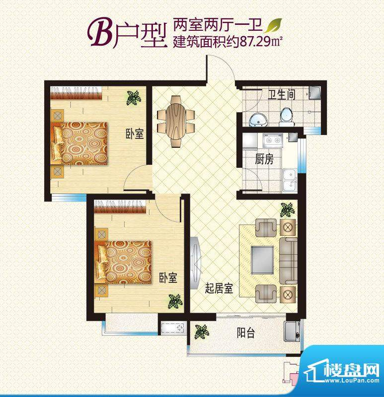 阳光里户型图B户型 2室2厅1卫1面积:87.29平米