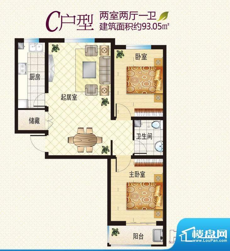 阳光里户型图C户型 2室2厅1卫1面积:93.05平米