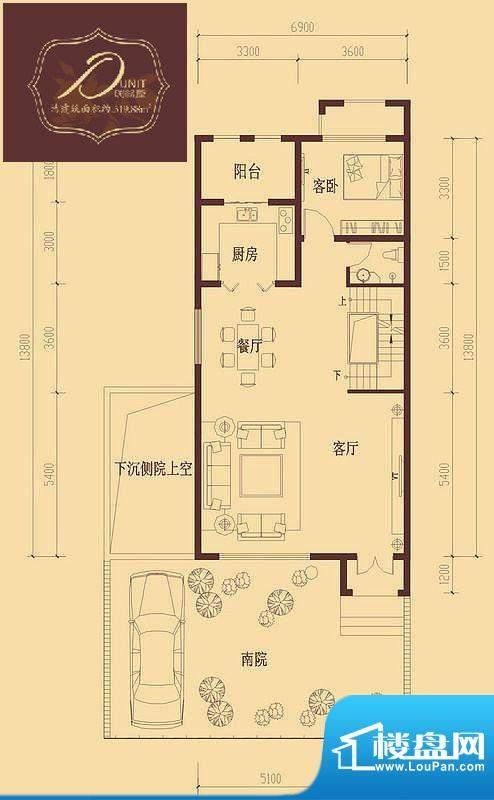 香醍溪岸户型图D户型首层 1室2面积:94.34平米