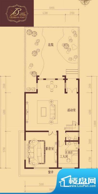 香醍溪岸户型图B户型地下一层 面积:113.15平米