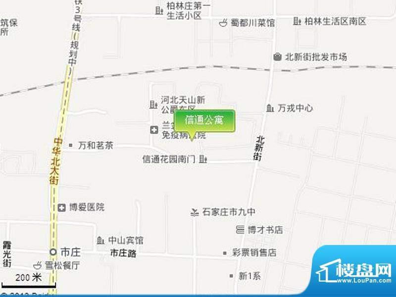 信通公寓交通图