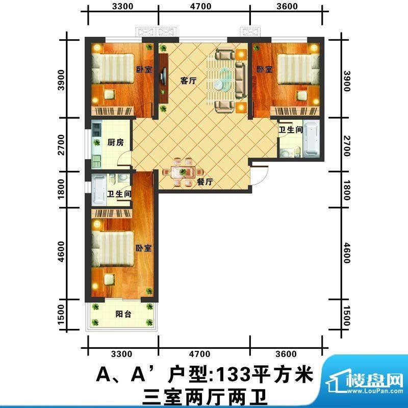 信通公寓户型图A户型 3室2厅2卫面积:133.00平米