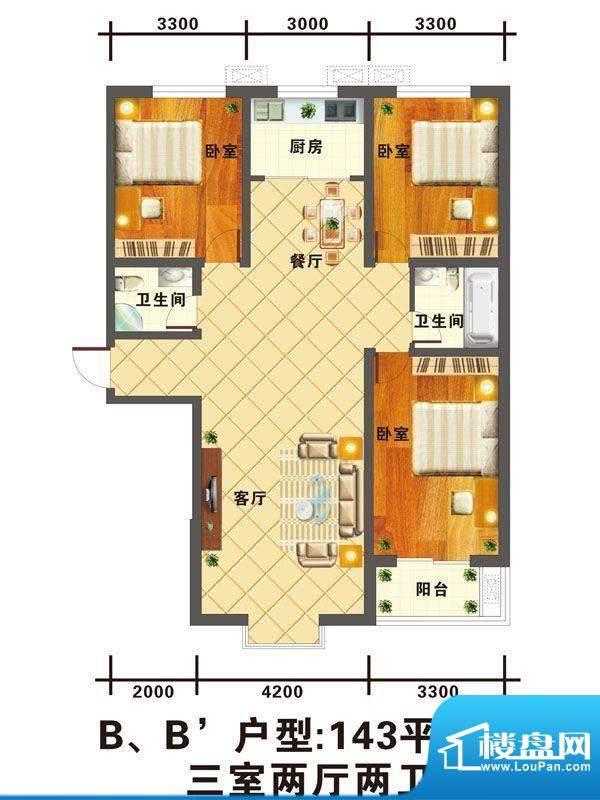 信通公寓户型图B户型 3室2厅2卫面积:143.00平米