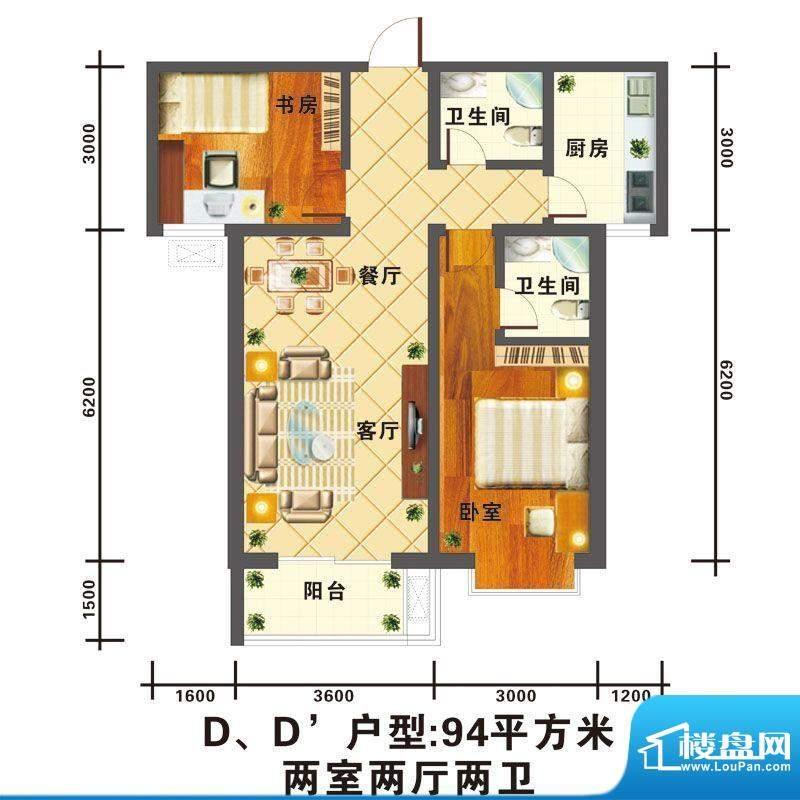 信通公寓户型图D户型 2室2厅2卫面积:94.00平米