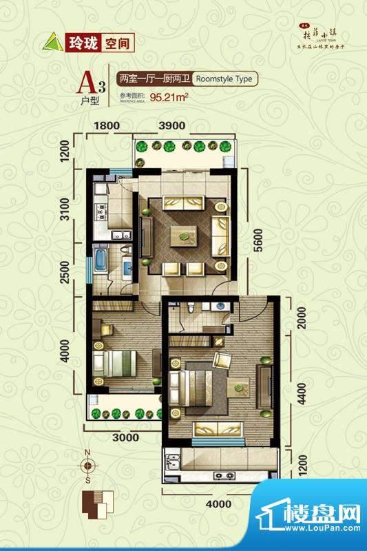 拉菲小镇户型图A3户型 2室1厅2面积:95.21平米