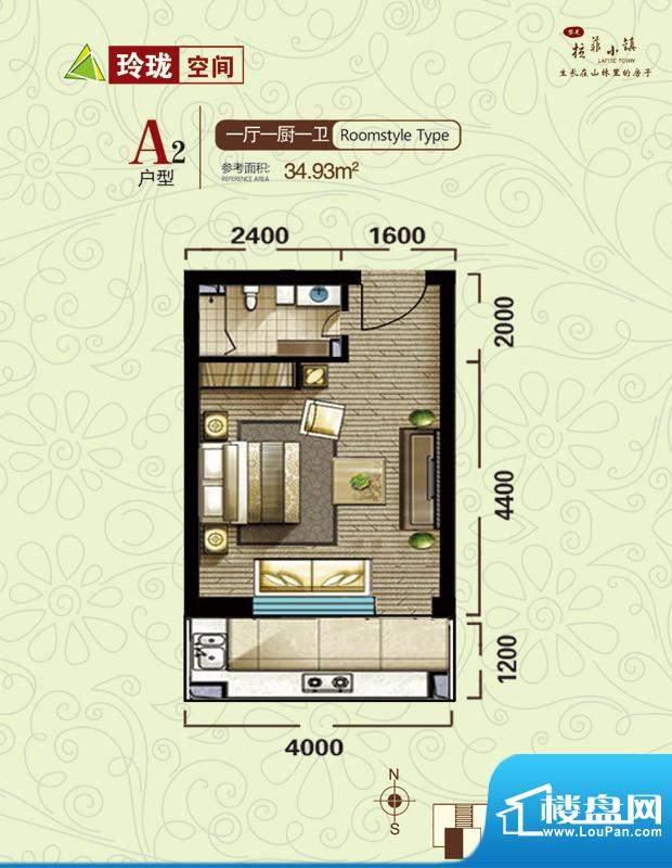 拉菲小镇户型图A2户型 1厅1卫1面积:34.93平米
