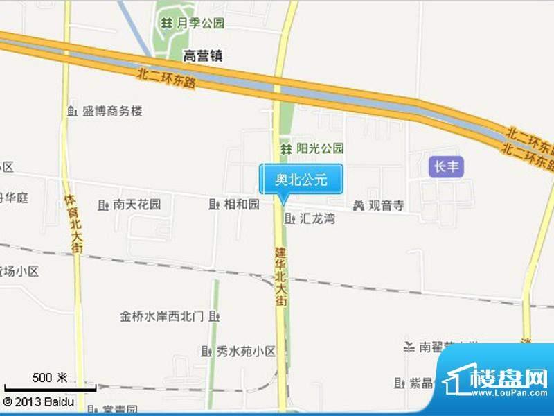 奥北公元实景图