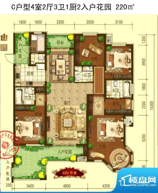 国仕山户型图220㎡C户型 4室2厅面积:220.00平米