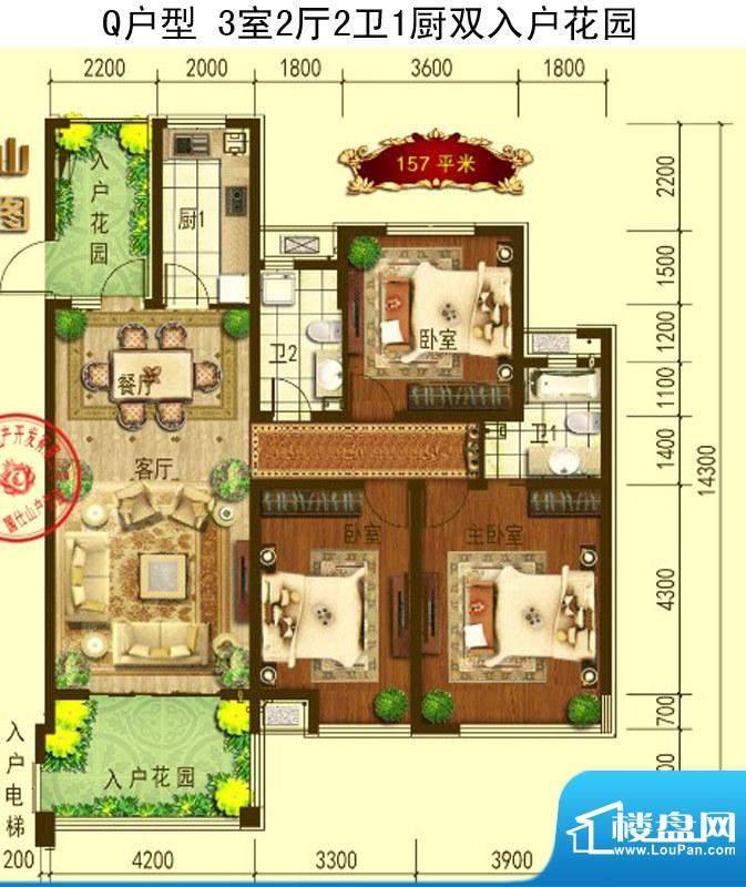 国仕山户型图157㎡Q户型 3室2厅面积:157.00平米