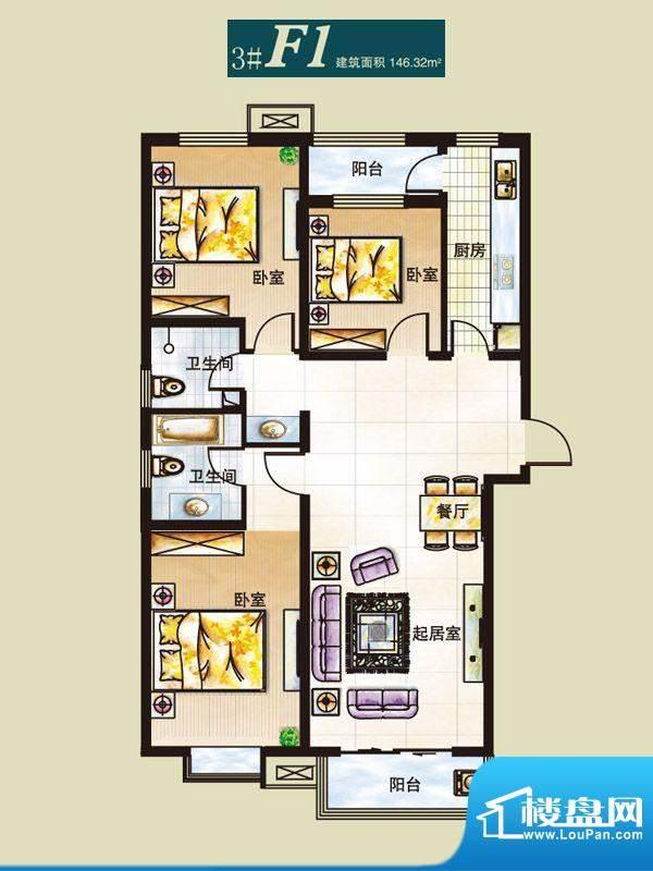 弘石湾户型图3#F1户型 3室2厅2面积:146.32平米