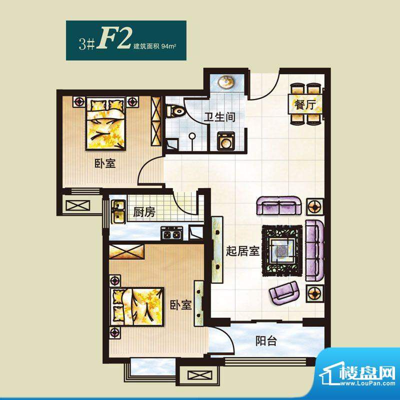 弘石湾户型图3#F2户型 2室2厅1面积:94.00平米