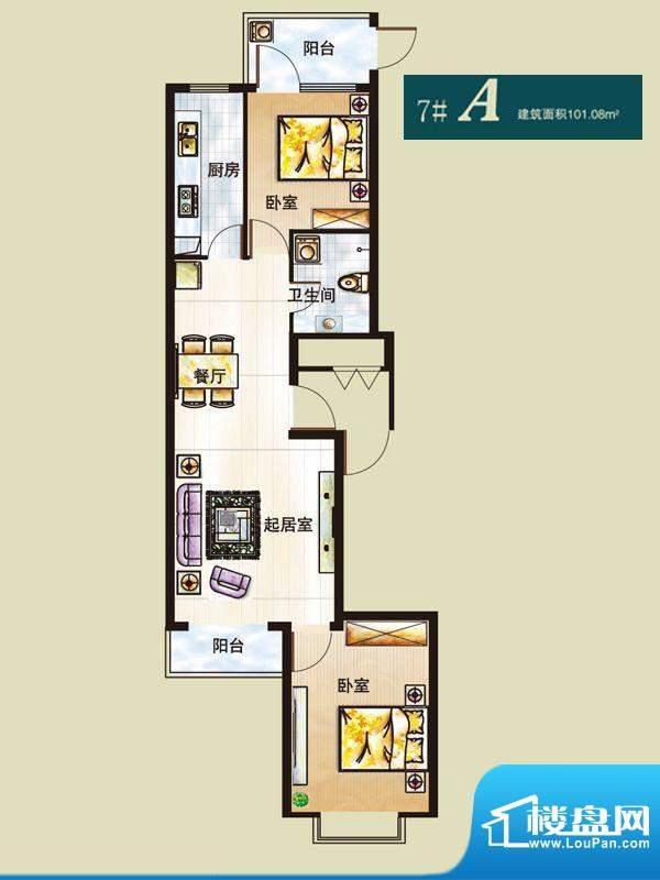 弘石湾户型图7#A户型 2室2厅1卫面积:101.08平米