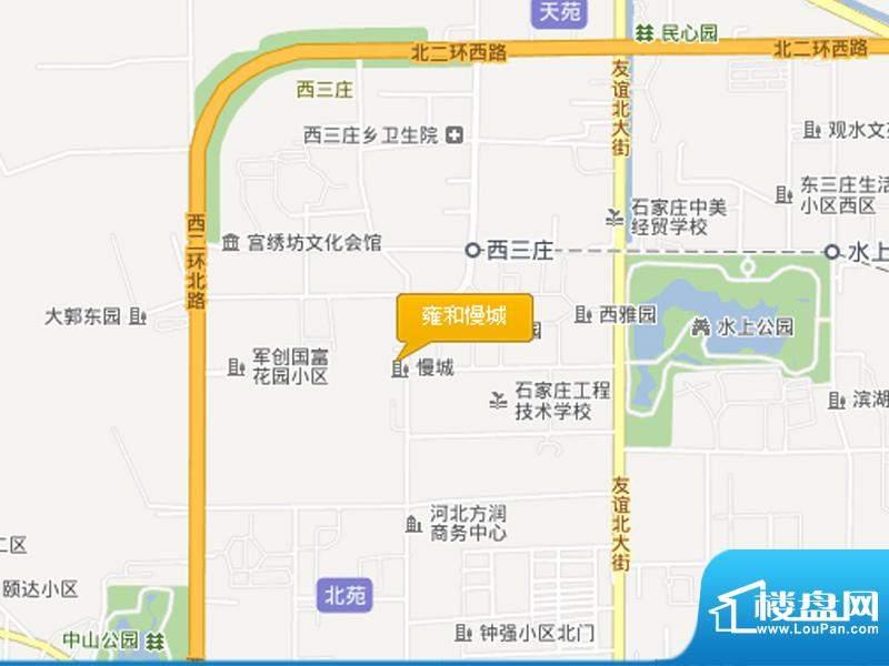雍和慢城交通图