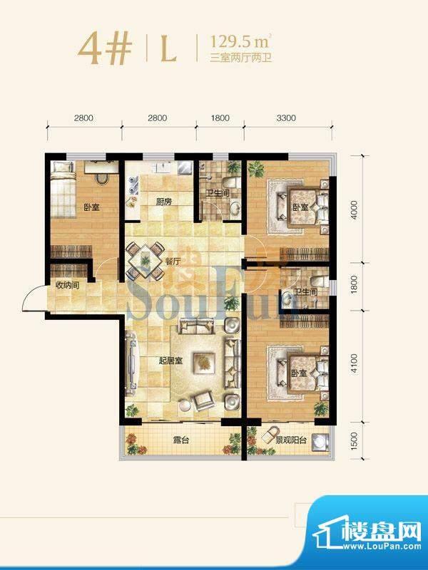雍和慢城户型图4#-L户型 3室2厅面积:129.50平米